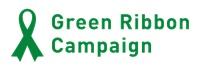 グリーンリボンキャンペーン